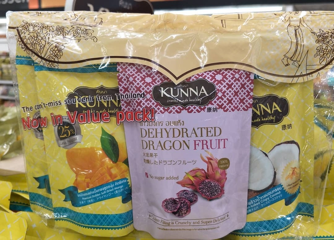 A pack of Kunna assorted dried fruit snacks